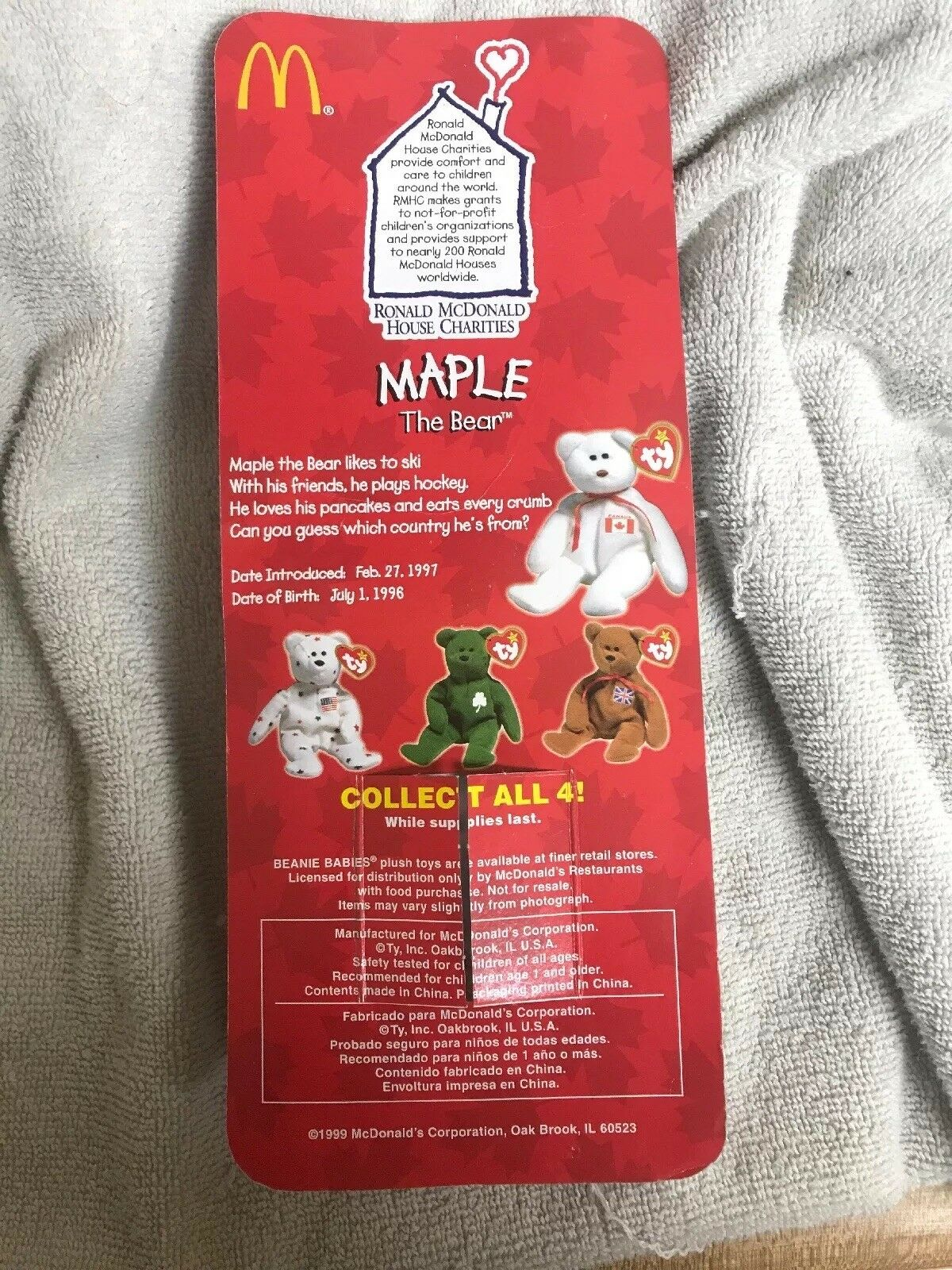 TY BEANIE BABIES MAPLE THE BEAR BEAR BEAR NIB. ERROR.  COLLECTORS ITEM. d6b6fb