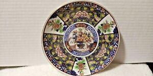 Vintage-Rose-Medallion-Plate-Blue-Colors-Japan