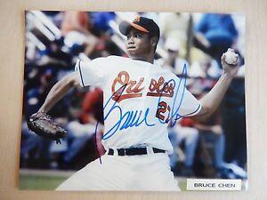 """Bruce Chen Autographed 8"""" X 10"""" Photograph"""
