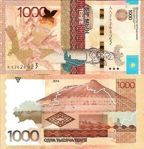 Kazakhstan 1000 tenge 2014 UNC sign Kelimbetov