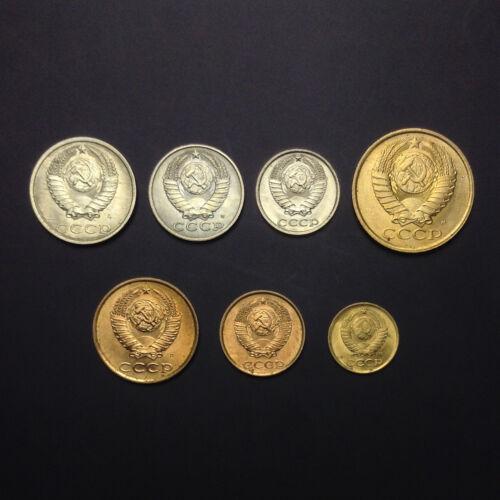 UNC Russia last set of 7 coins 1 2 3 5 10 15 20 kopeek 1987-1991 USSR