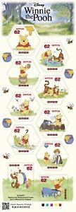 2018-Japan-Disney-Winnie-the-Pooh