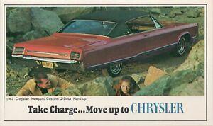 ^ 1969 Ford LTD 4-Door HARDTOP Original Dealer Promotional Postcard UNUSED VG