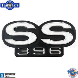 """1967 CAMARO /""""SS/"""" 350 396 GRILL EMBLEM /& RETAINERS BLACK WHITE MADE IN USA!"""