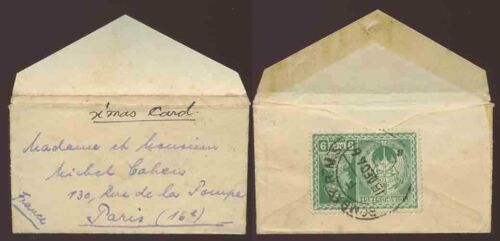 INDIA 1946 MINIATURE ENVELOPE to PARIS KG6th VICTORY ISSUE