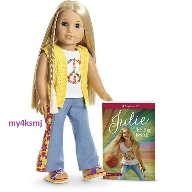 """American Girl Doll 18/"""" Julie Ivy Retired Meet Outfit Yellow Underwear ONLY"""