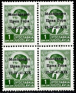 Montenegro 1941 n. 2o ** quartina - varietà (m772)