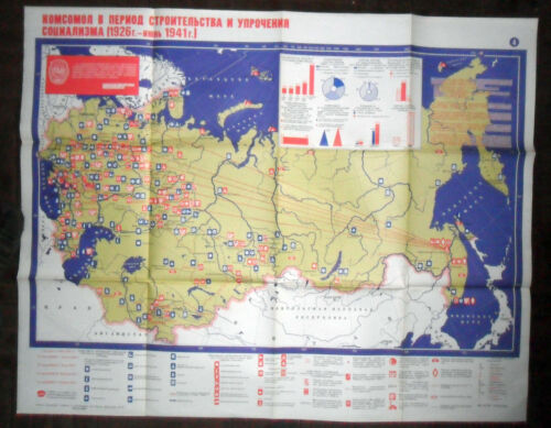 6319SOVIETUNION LARGEPOSTERPARTYIndustrialSocialist progress 192641 c1984