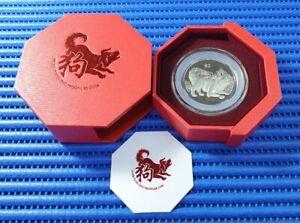 2018 Singapore Lunar Dog $2 Nickel-Plated Zinc Proof-Like Coin