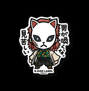 Demon Slayer Kimetsu no Yaiba B-SIDE LABEL nezuko Japanese import from japan NEW