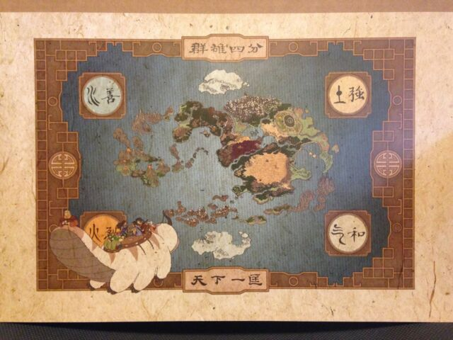 Avatar The Last Airbender - World Map Poster | eBay