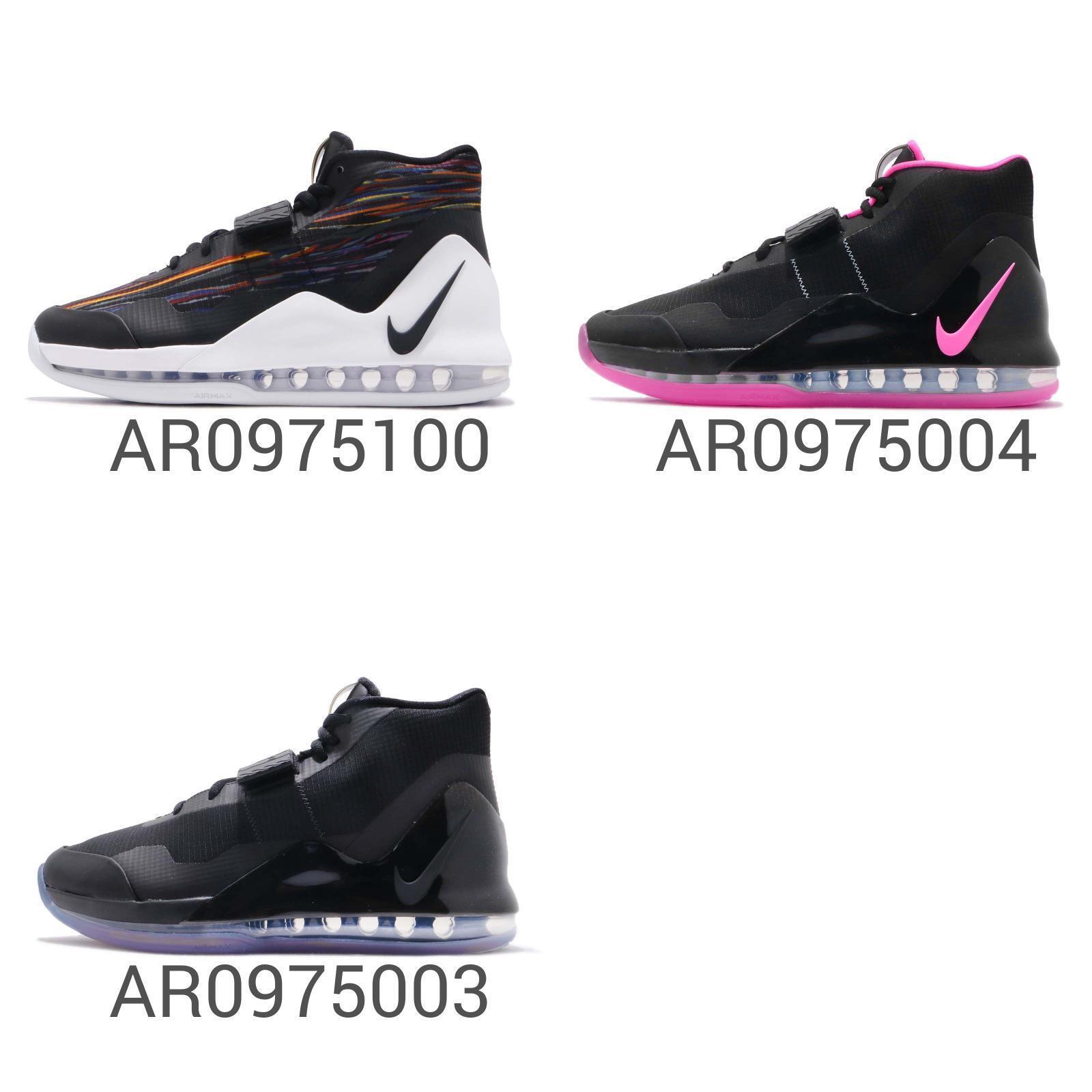 Nike Air Force Max EP Anthony Davis Men Basketball scarpe scarpe da ginnastica Pick 1 | Lascia che i nostri beni escano nel mondo  | Uomo/Donna Scarpa