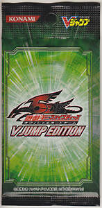 Yu-Gi-Oh-V-Jump-Limited-Edition-1-Sealed-Pack-Promo