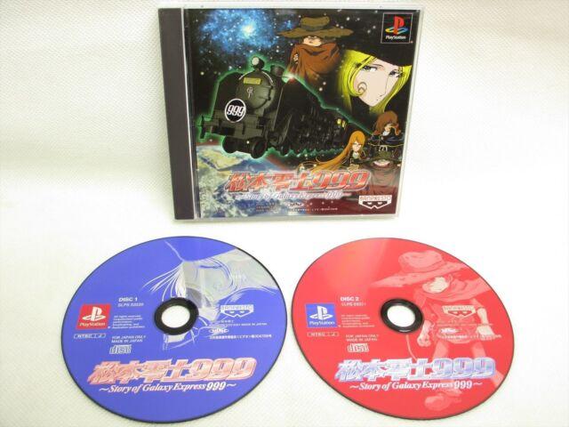 PS1 MATSUMOTO REIJI 999 Story of Galaxy No Instruction bbn Playstation p1