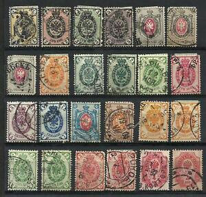 RUSSIA-LOT-24-CLASSIC-DIFFERENT-STAMPS-USED-GOOD-CANCELS