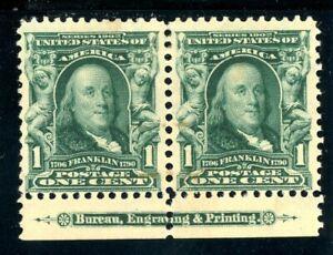 USAstamps-Unused-VF-US-1902-Series-Franklin-Imprint-Pair-Scott-300-OG-MVLH