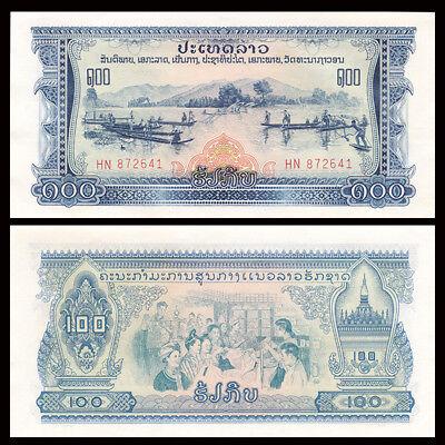 ND Banknotes Laos 200 Kip P-23A Original A-UNC WITH YELLOW TONE