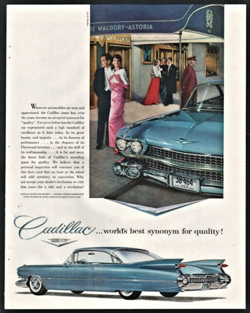 1959 CADILLAC Blue Coupe DeVille At The Waldorf-Astoria