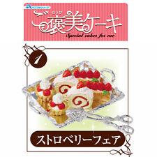 Rare! Re-ment Miniature Special Cakes & Elegant SilverwareNo.1 Strawberry Series