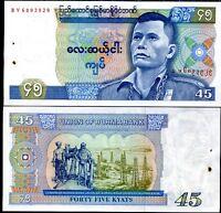 BURMA 45 KYAT 1987 P 64 MYANMAR UNC W/HOLE