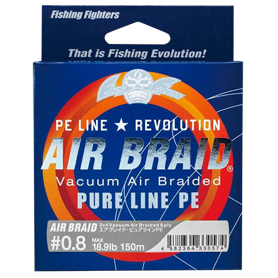 Fishing Fighters BRAID AIR BRAID Fighters PE line Assorted 089ab8