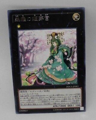 Rare LVP1-JP083 Japanese Dante Yugioh Traveler of the Burning Abyss