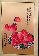 "Chinese Paper Cutting Scroll w/ Gift Box Strawberries 18"" x 11"" Ready to Hang"