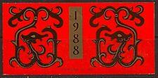 CHINA PRC 1988 DRAGON BOOKLET SC # 2131a MNH