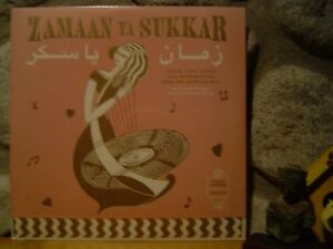 Details about ZAMAAN YA SUKKAR: EXOTIC LOVE SONGS AND INSTRUMENTALS FROM  THE EGYPTIAN 60'S LP