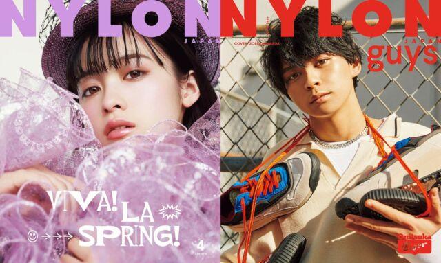 Nylon Japan April 2019 Magazine Japanese Kanna Hashimoto Goudon Maeda