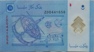 RM1 Zeti Replacement Note ZD 0441658