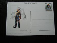San Marino - Card Whole (cy62) - San