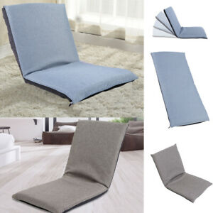 Folding Floor Chair Gaming Chair Adjustable Lounger Sofa