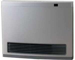 Rinnai Avenger 25MJ Convection Heater Platinum Silver AV25SN3 *NATURAL GAS*