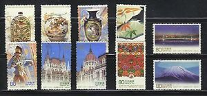 JAPAN-2009-JAPAN-HUNGARY-FRIENDSHIP-YEAR-COMP-SET-OF-10-STAMPS-IN-FINE-USED
