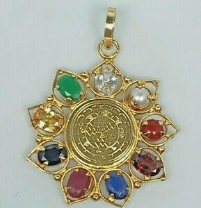 Shree Yantra Navratna Stone 9 (Nine) Astrology Astro stone Pendant Jewelry Set