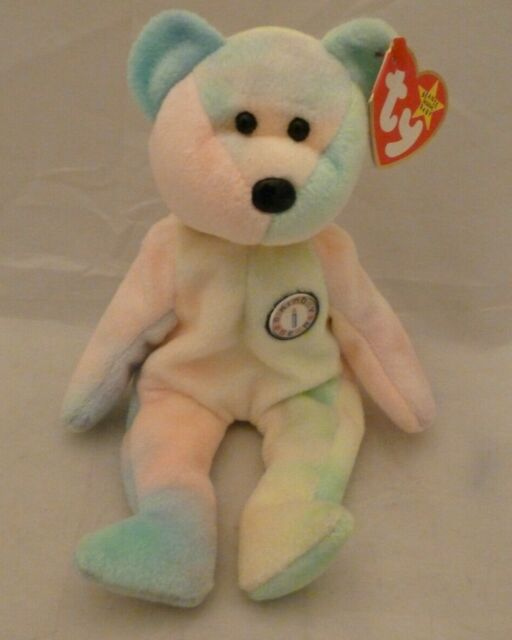 1999 Ty Original Beanie Babies BB Bear Tye Dye Birthday Bear w/tags (8 inch)