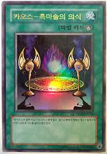 Yugioh ritual de magia negra PP01-KR014 tarjeta Ultra rara coreano