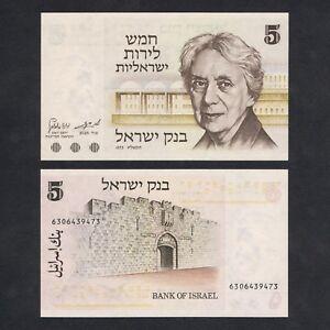 1973 Banknotes Israel 5 Lirot P-38 UNC