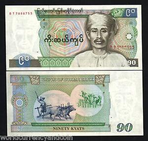 BURMA MYANMAR 90 KYAT 1987 P 66 AU-UNC