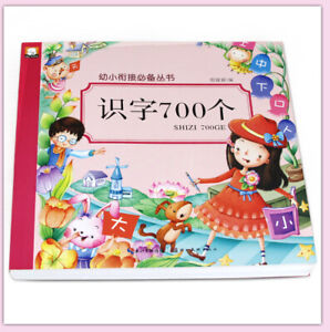 Learning-Chinese-700-Pre-school-reading-textbook-pinyin-book-early-education
