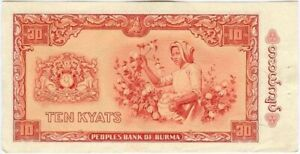 Birmanie-Burma-10-Kyat-1965-almost-uncirculated-stappled-print