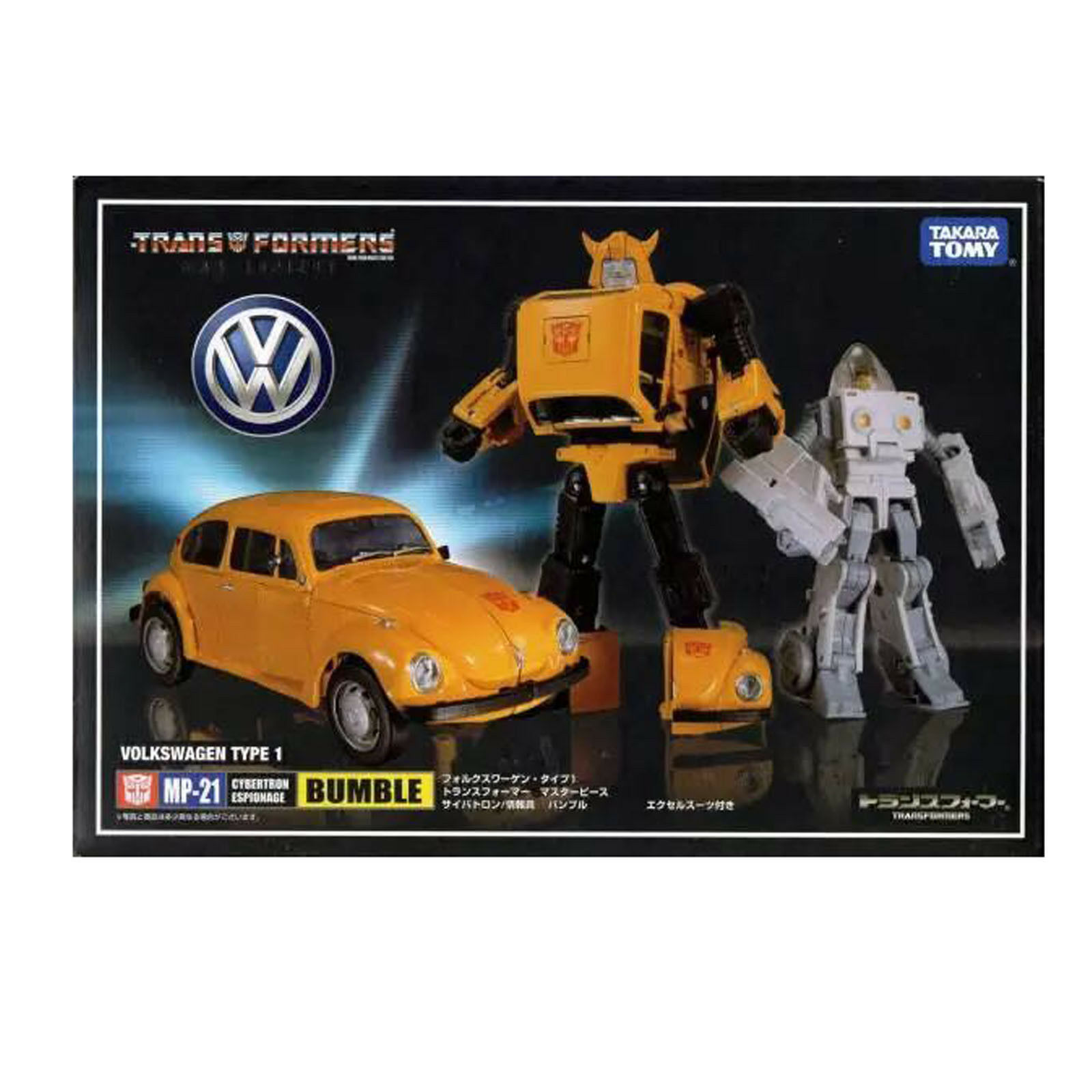 MP-21 MP21 BUMBLE Transformers Masterpiece Autobots Action Figure Christmas Toys