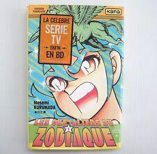 BD livre manga Chevalier du zodiaque Saint Seiya Masami Kurumada - Kana - N°1