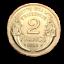 miniature 1 - #3977 - RARE - 2 francs 1950 Morlon SUP - FACTURE