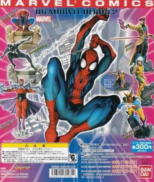 BANDAI 2005 Marvel Comics Heroes Spiderman Spiderman Spiderman X-Men Gashapon Figures HG Part.2 6pcs 727d27
