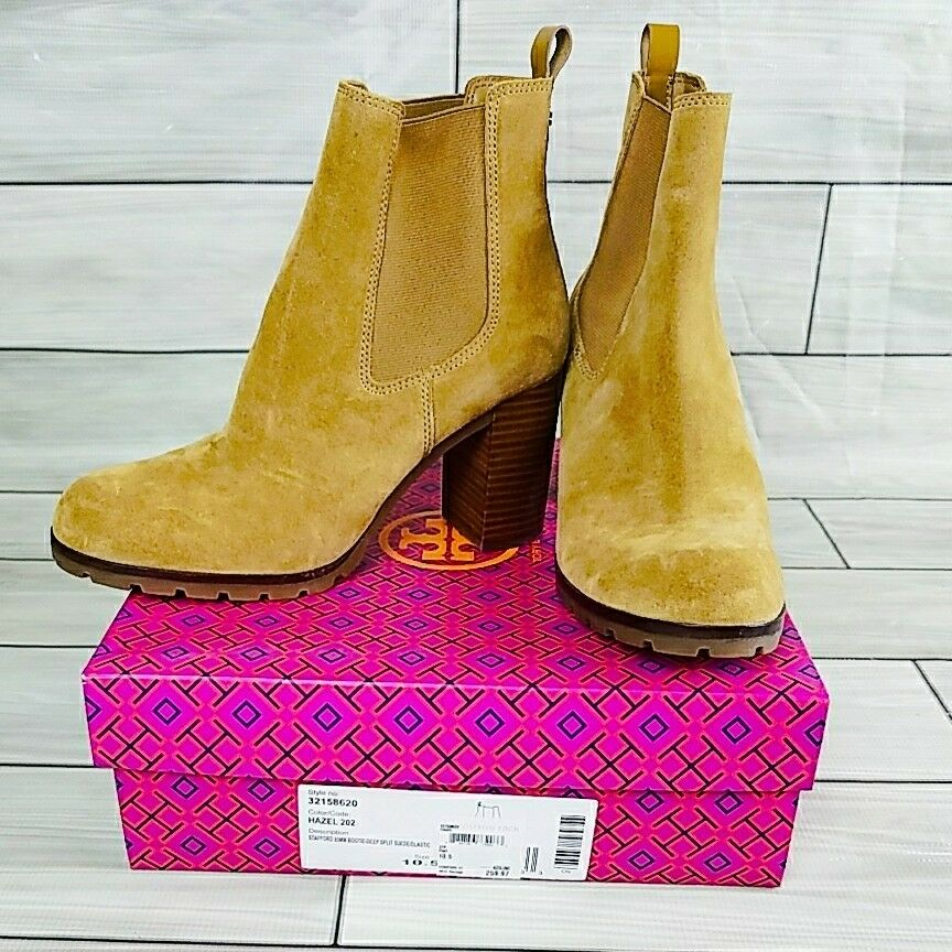 NEW TORY BURCH Stafford ankle boots bootie 10.5 Hazel Brown