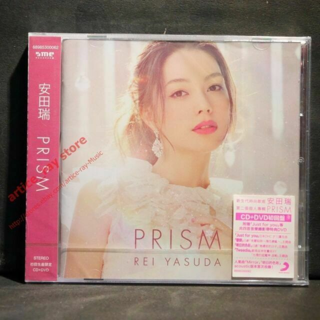 Yasuda Rei Prism 2016 Taiwan Ltd Cd Dvd For Sale Online Ebay