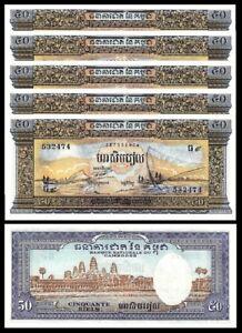 5 PCS CONSECUTIVE LOT P-16 LARGE BANKNOTES CAMBODIA 500 RIELS 1973 UNC