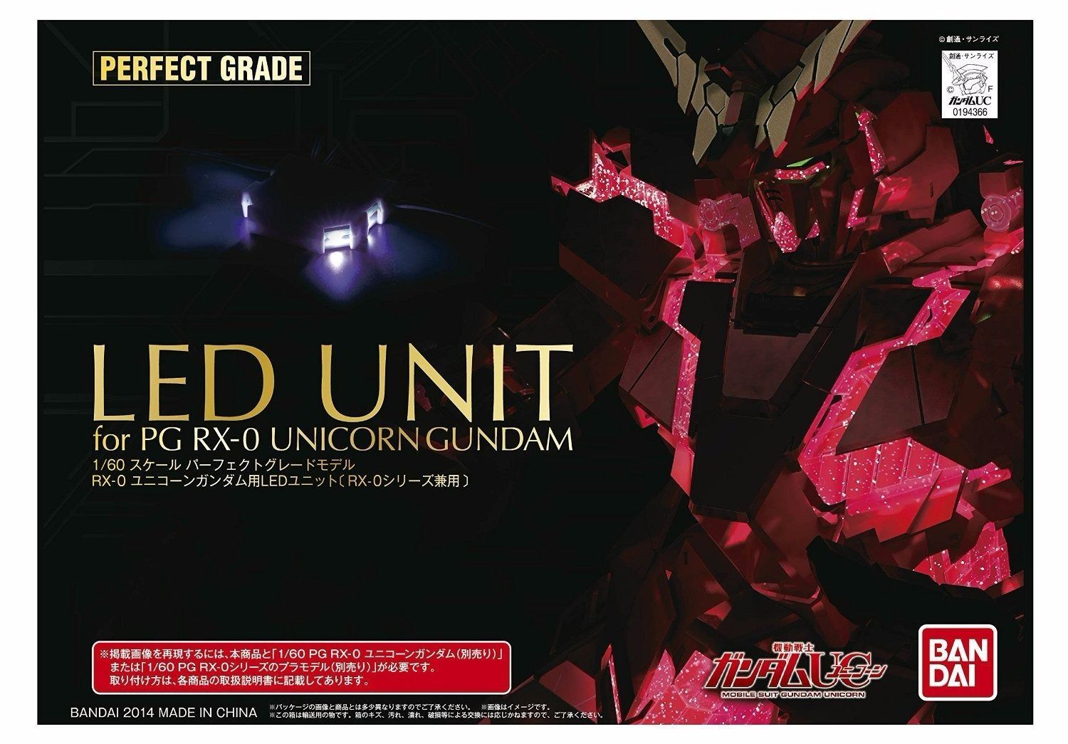 BANDAI LED UNIT for 1 60 PG RX-0 Unicorn Gundam Plastic Model Kit from Japan